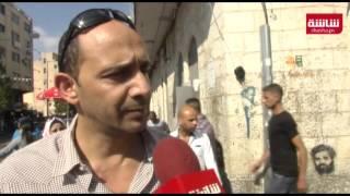 من فلسطين إلى تونس | Shasha News