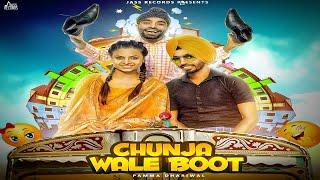 Chunja+Wale+Boot+%7C+%28Full+HD%29+%7C+Pamma+Dhariwal+Ft.+Anju+Kapoor++%7C+New+Punjabi+Songs+2018