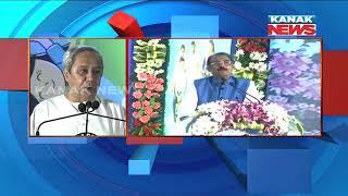CM Naveen Addresses Students On Children's Day, Opposition Criticizes