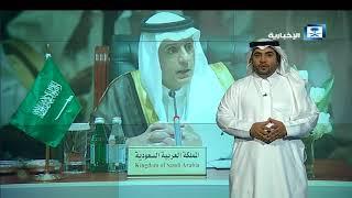 مقدمة هنا الرياض - المملكة قدمت ما يزيد عن 10مليارات دولار مساعدات للشعب