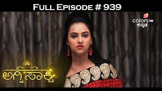 Agnisakshi - 7th July 2017 - ಅಗ್ನಿಸಾಕ್ಷಿ - Full Episode