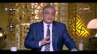 برنامج مساء dmc مع أسامة كمال - حلقة الجمعة 23-2-2018 -   لقاء محافظ أسوان  