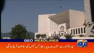 Geo Headlines - 08 AM 11-December-2017