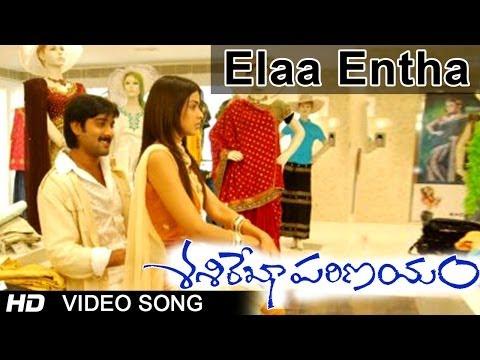 Xxx Mp4 Sasirekha Parinayam Movie Elaa Entha Sepu Video Song Tarun Genelia 3gp Sex