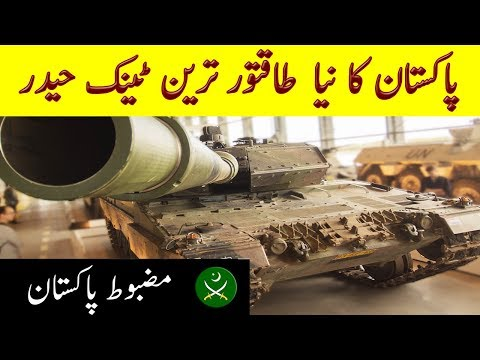 Xxx Mp4 New Secret Tank Of Pakistan Haider The Technology Used In It Factical 3gp Sex