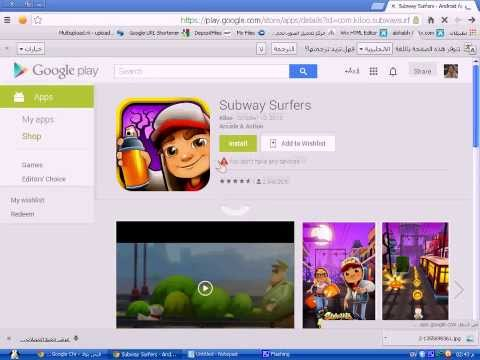 Xxx Mp4 طريقة تحميل اى لعبة او اى برنامج للأندرويد من موقع جوجل بلاي Alshabh 3gp Sex