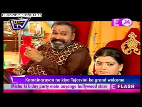 Xxx Mp4 Udaan Tejaswini Gets A Grand Welcome Bhaiyaji Plays On Suraj's Emotions 3gp Sex