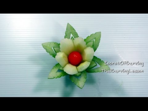Cucumber Carving Lotus Flower Design 1 Lesson 8 for Beginners แกะสลัก แตงกวา เป็น ดอกบัว แบบที่ 1