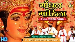 New Marathi Bhavani Maata Song 2018 | Navratri Aai Bhavani Song 2018 | RT Music