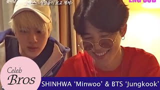 Shinhwa Minwoo & BTS Jungkook, Celeb Bros S8 EP5