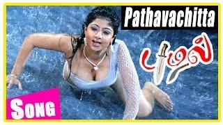 Puzhal Tamil Movie   Scenes   Pathavachitta Song   Archana