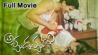 Appudappudu Full Length Telugu Movie || DVD Rip