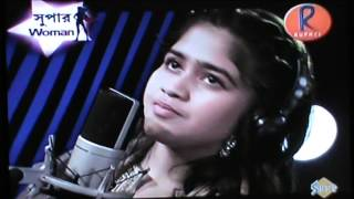 Purnima Chowdhury - Siya Sang Jhule - Ek Cup Chae- Kinkini Deb