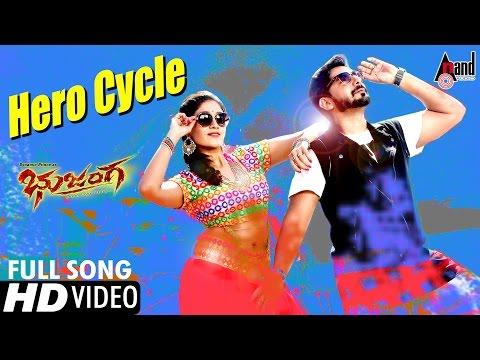Xxx Mp4 Bhujanga Hero Cycle Prajwal Devaraj Meghana Raj Poornachandra T Kannada Songs 2016 3gp Sex