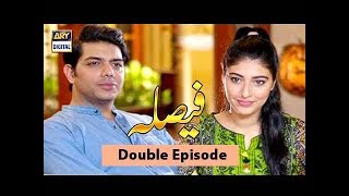 Faisla Episode 05 & 06 - 20th September 2017 - ARY Digital Drama