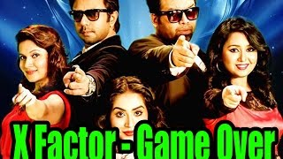 X Factor Game Over | Eid Special Telefilm By Shihab Shaheen