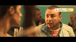 مشهد خنافة حبيشة مع صورصار في القهوة من مسلسل ابن حلال