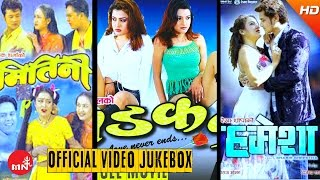 Three In One || Nepali Hit Movie Song VIDEO Collection 2016/2073 || Hamesha | Mitini | Dhadkan