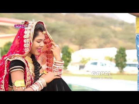 Xxx Mp4 एक बार फिर धूम मचाने आ गया राखी रंगीली का DJ सांग बन्ना धोको मत दीजो Rajasthani Song HD Video 3gp Sex