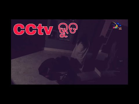 Xxx Mp4 Real Ghost With A Human Caught On Cctv Camera Real Ghost Videos 2018 Paranormal Baripada 3gp Sex