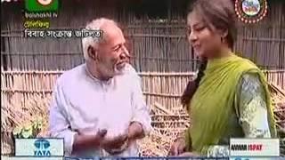 bangla funny love