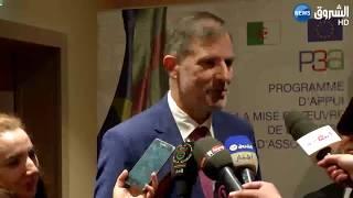 """سفير الاتحاد الاوروبي بالجزائر: """"أنا راض جدا عن اتفاق الشراكة الذي وقع مع الجزائر منذ سنة 2005"""""""