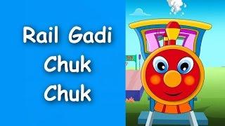 Rail Gadi Chuk Chuk - Hindi Rhymes For Children | Hindi Poems | Hindi Balgeet | Hindi Kids Songs