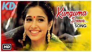 Kedi Tamil Movie Songs | Kunguma Poove Song | Ravi Krishna | Ileana | Tamanna | Yuvan Shankar Raja