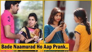 Bade Naamurad Ho Prank? - Comment Trolling #18 | Prank In India | The HunGama Films