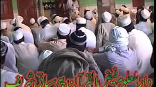 PASHTU TAQRIR PIR QARI BASHIR AHMAD MADNI,DA KAMYABAI LARA,Juma 19,04,2013,Uploaded by haji nowsherw