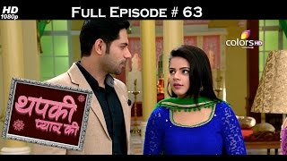 Thapki Pyar Ki - 5th August 2015 - थपकी प्यार की - Full Episode (HD)