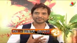 Devravne Budu Guru Launch Press Meet | Isha Ranganath, Akul Balaji | Latest Kannada Movie