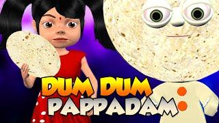 Malayalam Kids Song    Dum Dum Pappadam  ഡും ഡും പപ്പടും in 3D Animation