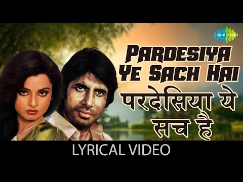 Xxx Mp4 Ho Pardesiya With Lyrics Mr Natwarlal Amitabh Bachchan Rekha 3gp Sex