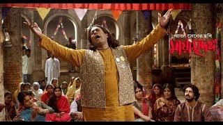 Purbo Paschim Uttar Dakshin(Full Video) I Maya Mridanga I Raja Sen I Debshankar , Rituparna , Paoli