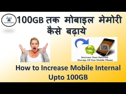 Xxx Mp4 How To Increase Memory Up To 100 GB By Techwithpkmishra In Hindi 3gp Sex