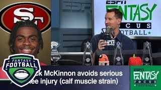 How Jerick McKinnon's injury will affect your fantasy draft | Fantasy Focus | ESPN