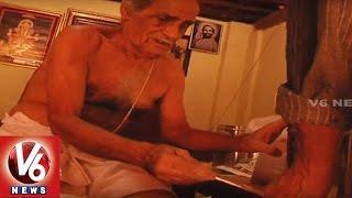 Vaidya Narayana Murthy    Medicine Man in Shimoga    Karnataka    V6 News