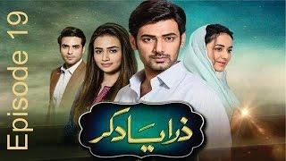 Zara Yaad Kar Episode 19 Full HD Hum TV Drama 19 July 2016 3