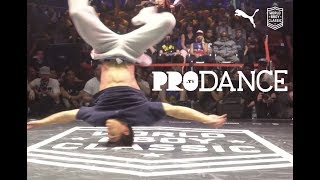 Kid Colombia & Justen vs Skychief & Willy | WORLD BBOY CLASSIC 2017