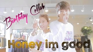 ❥Honey im ℊood - Funny, Cute Drama Mix ★ 17th ℬirthday collab 2k15 ★ No.3