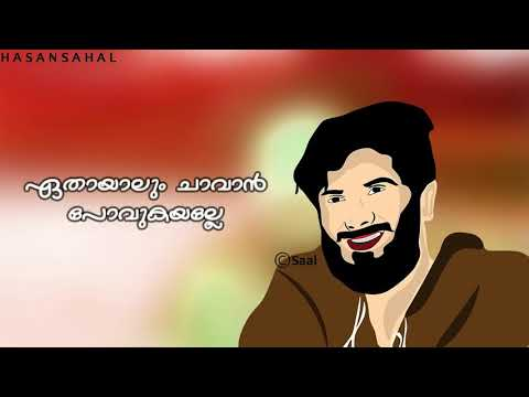 Charile dulquer dialogue and WhatsApp status