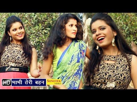 Xxx Mp4 Bhabhi Teri Bahan भाभी तेरी बहन ते Haryanvi Lattest Songs 3gp Sex