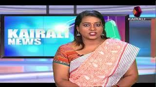 Kairali News Night:വര്ണ്ണവിസ്മയം തീര്ത്ത് തൃശ്ശൂര് പൂരത്തിന്റെ കുടമാറ്റം  | 25th April 2018