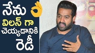 I Am Ready To Do Villain Characters Also | Jr NTR Perfect Answer To Media Question | TFPC