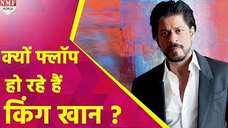 Shahrukh Khan के Career को लगी किसकी नजर, क्यों Back-to-Back Flop हो रही हैं Films