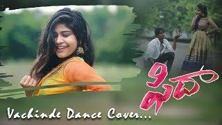 Vachinde Dance Cover || Fidaa || Swetha Naidu || Aata Fame Satwik