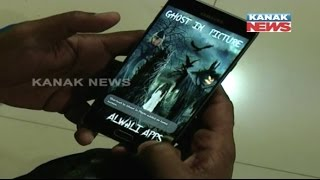 Selfie With Ghost: Mystery Solved