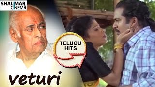 Veturi Hit Song || Rambantu Movie || ChandamamaVideo Song || Rajendraprasad, Easwari Rao