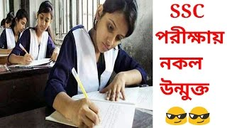Nowadays The Condition Of Students | bangla new funny videos | We Are Awesome People